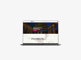 Itinerari Meridionali - Unisa